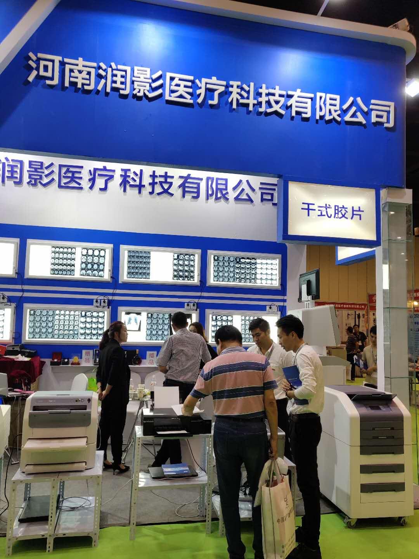 中国郑州第34届秋季展览会